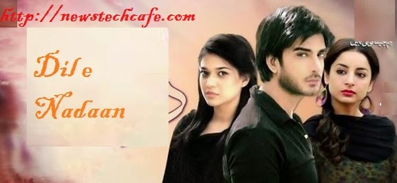 Dil e Nadaan Upcoming Zindagi tv Show StarCast, Story, Photos ,Timing