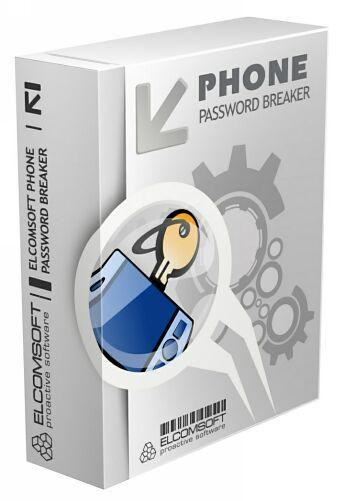 Password Breaker (free version) download for PC