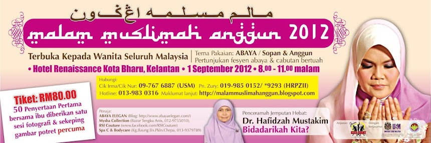 Malam Muslimah Anggun 2012