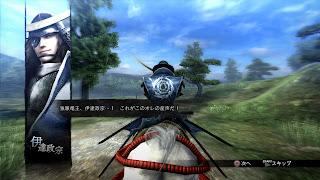 sengoku basara 4 screen 3 Sengoku Basara 4 (PS3)   Artwork & Screenshots