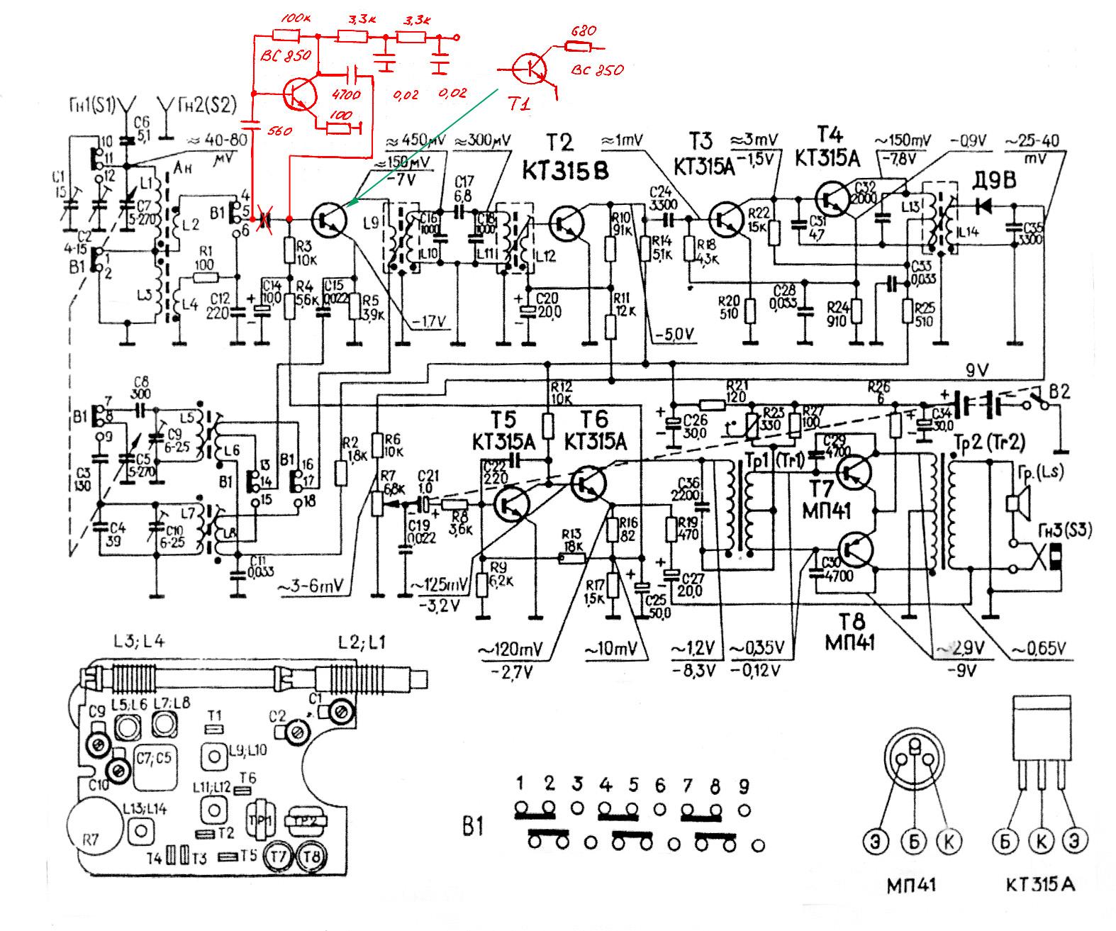 укв супергетеродин на транзисторах схема