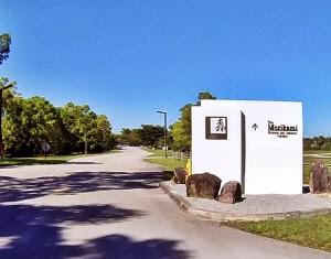 Morikami Museum & Japanese Garden, Delray Beach, Florida USA