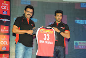 CCL Team Telugu Warriors Dress Launch photos gallery-thumbnail-9