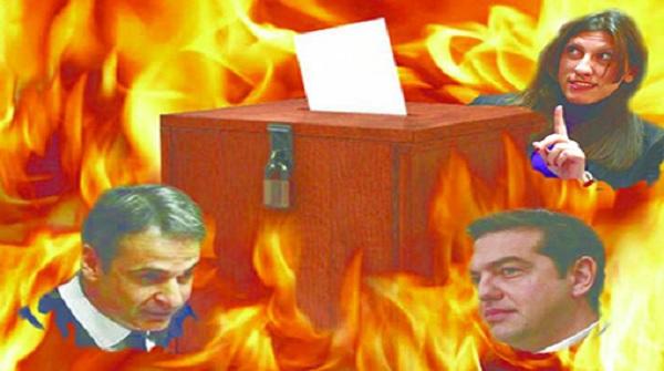 """Τελικά, στην Ουάσιγκτον οι εκπρόσωποι της ΕΕ, της ΕΚΤ και του ΔΝΤ συμφώνησαν ότι """"η γη γυρίζει"""" και γι΄ αυτό επιπλέον οικονομικά μέτρα στην Ελλάδα"""