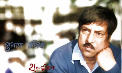 शब्दांकन सुभाष नीरव, कहानी, Subhash Neerav, hindi kahani online, Kahani, hindikahani,