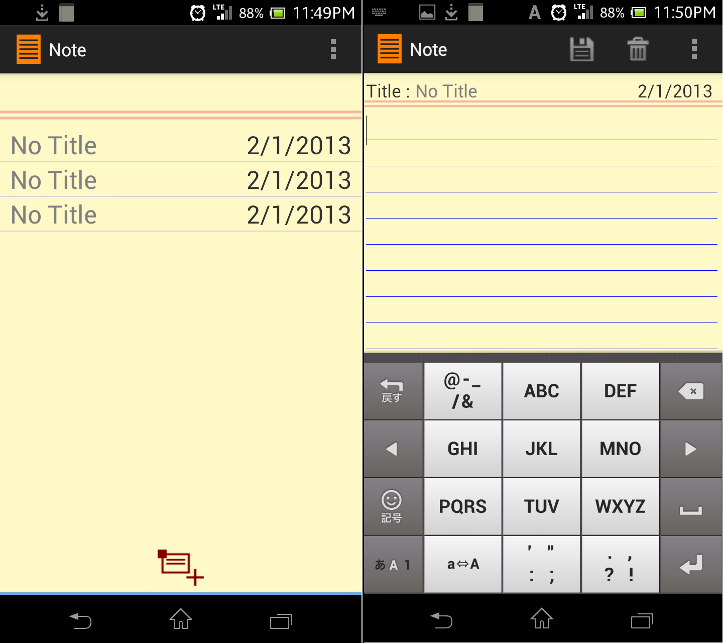 Simple notepad for android codeproject its not really difficult to write this program if you have certain experience to android apps program baditri Image collections