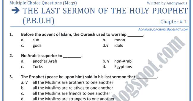 essay about holy prophet In 570 ce muhammad (pbuh), the prophet and messenger of islam, was born  in the  through memorization and print resulting in only one holy book in the.