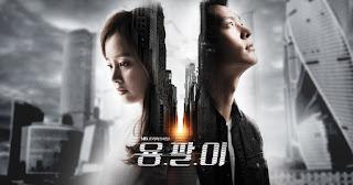 Sinopsis Drama Korea Yong Pal Episode 1 - 16 TAMAT Lengkap