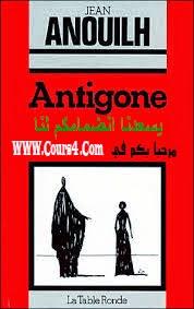 Résumé d'Antigone de Jean Anouilh