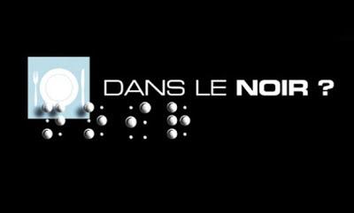 ресторан Dans Le Noir? restaurant