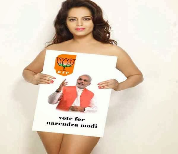 Meghna Patel Nude for Modi