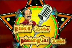 Nalla Pesunga Nalladhaye Pesunga 02-04-2017 What determines the Individual Person Development? – Leoni Kalaignar tv Show