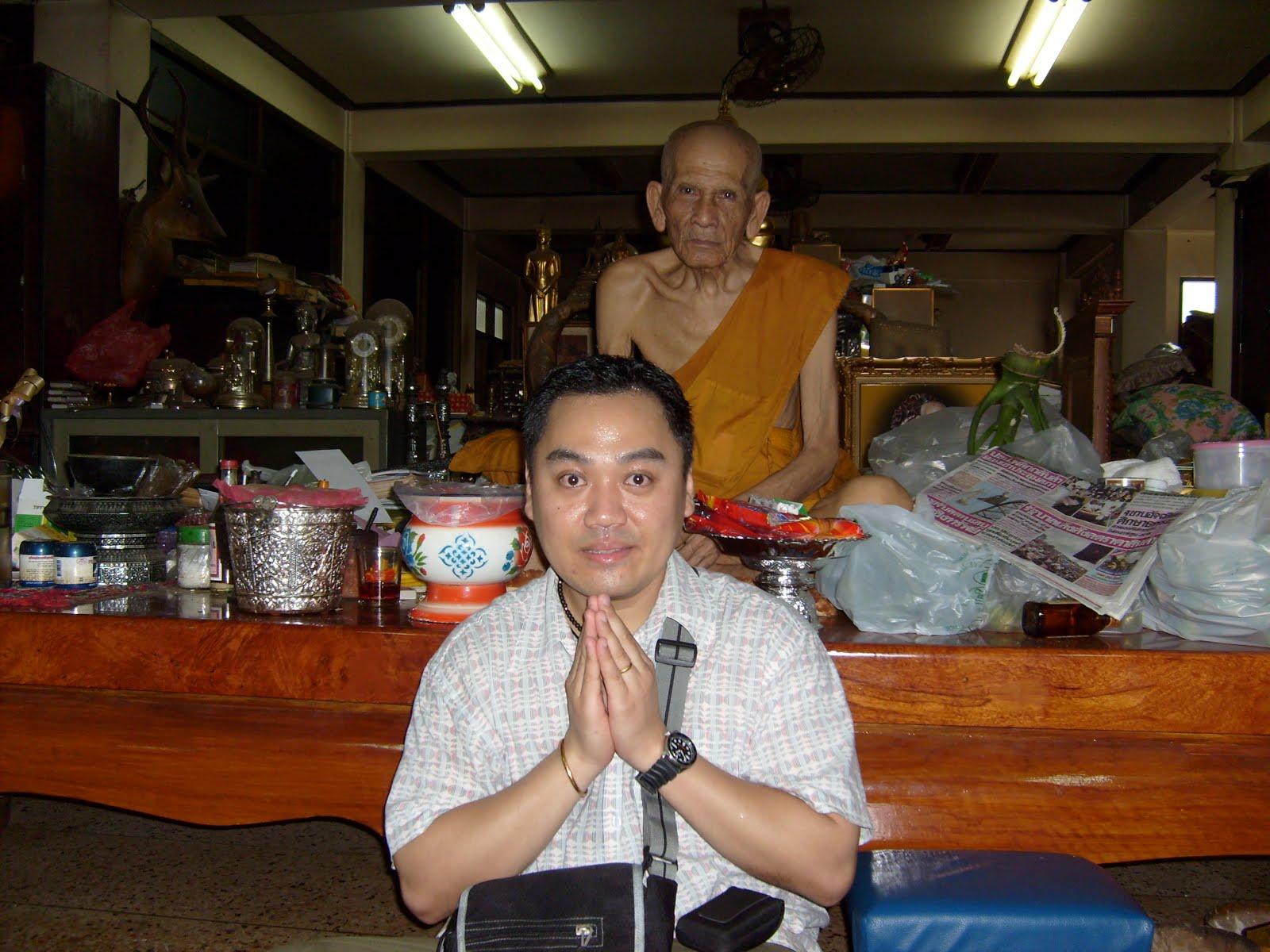 LP Perm Wat Pom Keow