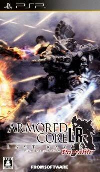Armored Core: Last Raven Portable PSP
