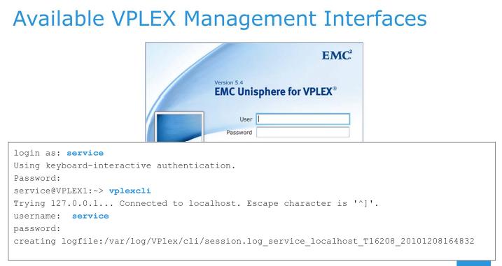discover technology emc vplex management overview rh ucsexadatacloud blogspot com Vplex EMC Data Domain EMC VPLEX Management