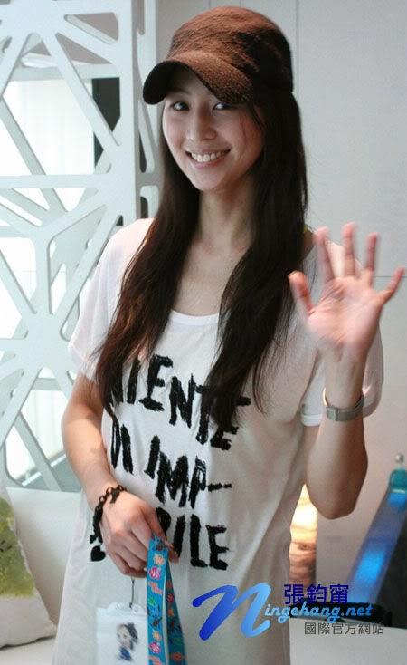 5 Wanita Terseksi Taiwan Versi FHM
