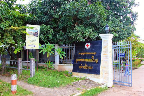 Itinéraire pour faire face Vientian