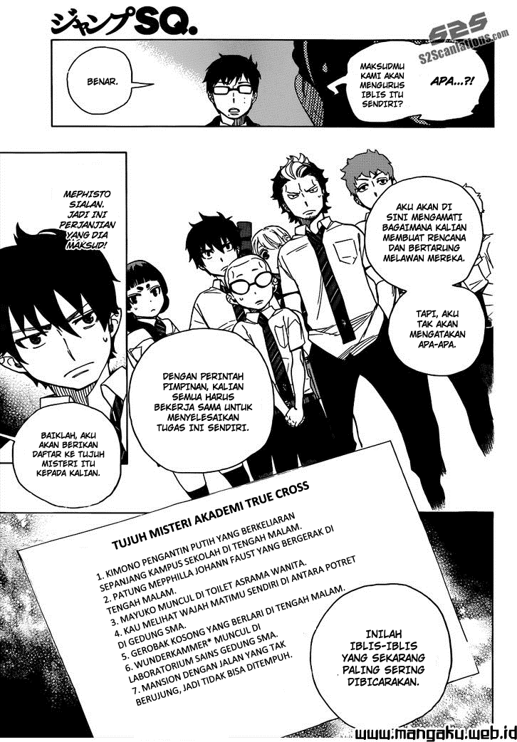 Ao no Exorcist Chapter 40-12