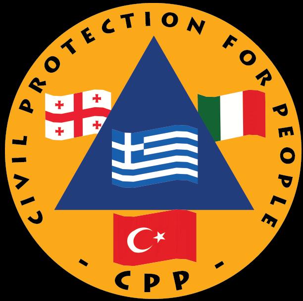 Πρόγραμμα για την πολιτική προστασία