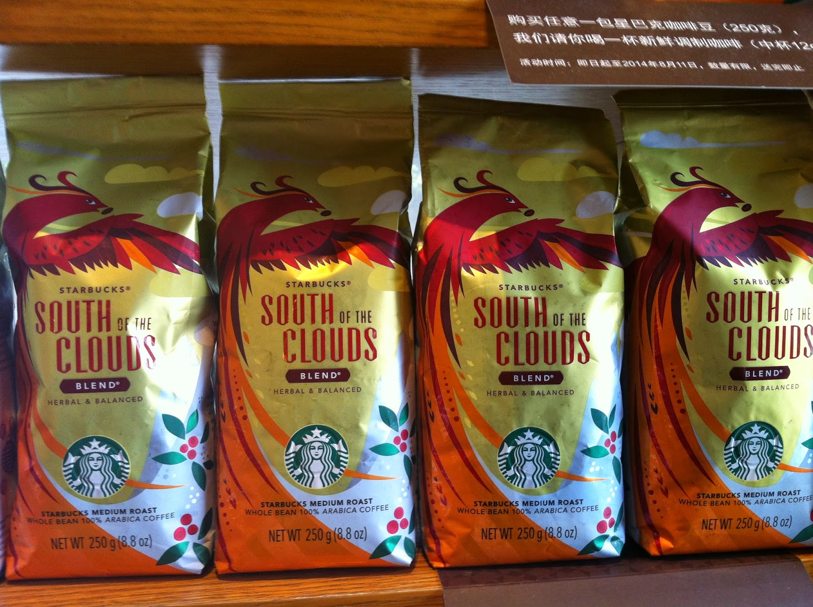 Starbucks Yunnan Coffee