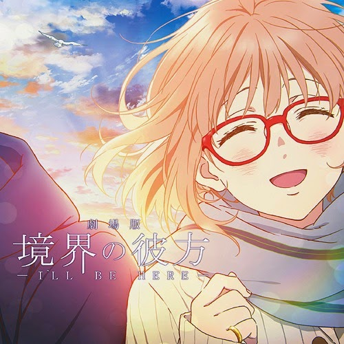 Cover%2B02 - Kyoukai no Kanata Movie: I'll Be Here - Mirai-hen [BD-1080p] [Sub.Esp] [MG-1F] - Anime no Ligero [Descargas]