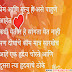 Marathi Shayari | Marathi Images Wallpapers