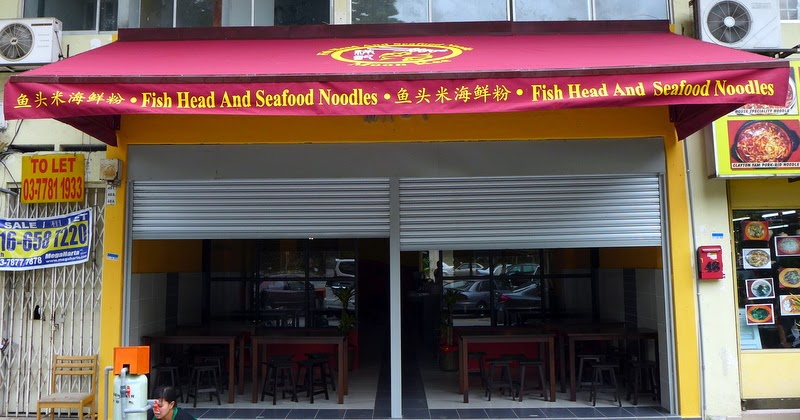 The yum list moon kee section 17 fish head noodles for Fish store reno