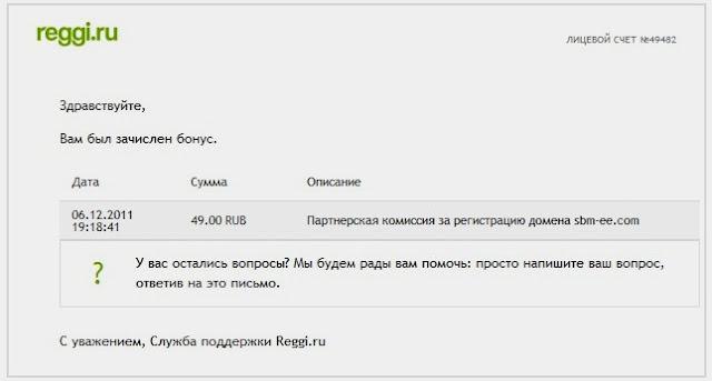 """""""Партнерская"""