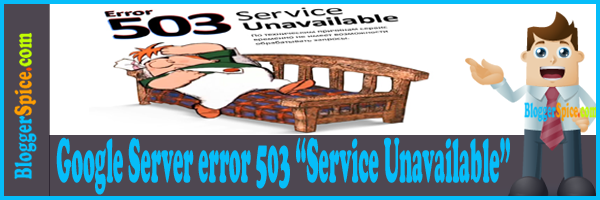 503 error Solutions