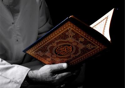 إفاضة القرآن الكريم المجيد ببركة ولي العصر (عج)