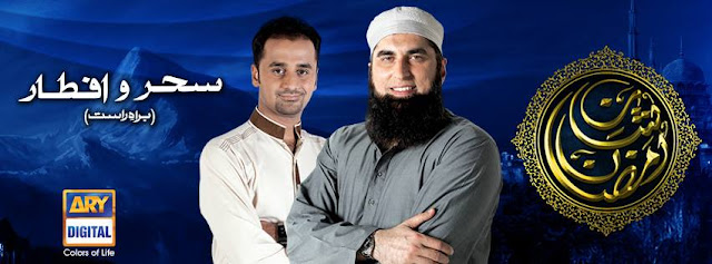 Junaid Jamshed & Waseem Badami To Host Shan e Ramazan on ARY Digital