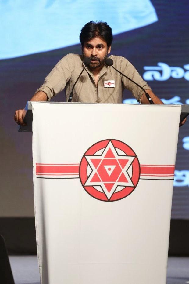 Pawan Kalyan Janasena1