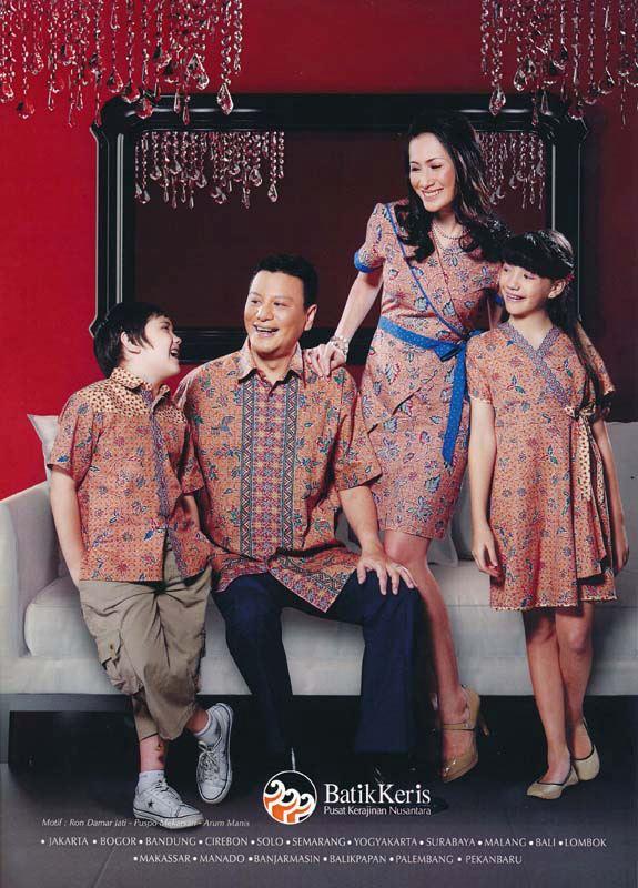 International Batik Center: Koleksi batik keris