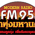[Mp3]-[Top Chart] ชาร์ตเพลงลูกทุ่งจากคลื่น FM 95 ลูกทุ่งมหานครชาร์ต Top 20 ประจำวันที่ 18 สิงหาคม 2557 [Solidfiles]