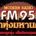 [Mp3]-[Chart] เพลงลูกทุ่งเพราะๆ 20 อันดับ จากคลื่น FM 95 ลูกทุ่งมหานครชาร์ต Top 20 ประจำวันที่ 9 ตุลาคม 2559