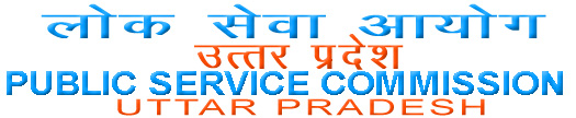 UTTAR PRADESH PUBLIC SERVICE COMMISSION RECRUITMENT SEPTEMBER -2013 FOR COMBINED LOWER| UTTAR PRADESH