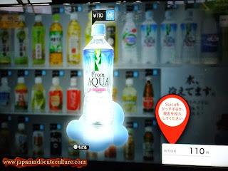 Vending Machine in Japan I Fasilitas Super Hotel Termurah Jepang
