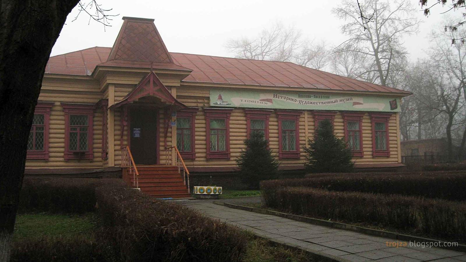 Погода ставропольский край г. новопавловск