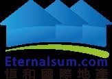 恆和國際地產eternalsum