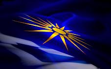 ΥΠΟΓΡΑΦΟΥΜΕ ΓΙΑ ΤΗΝ ΕΛΛΗΝΙΚΟΤΗΤΑ ΤΗΣ ΜΑΚΕΔΟΝΙΑΣ
