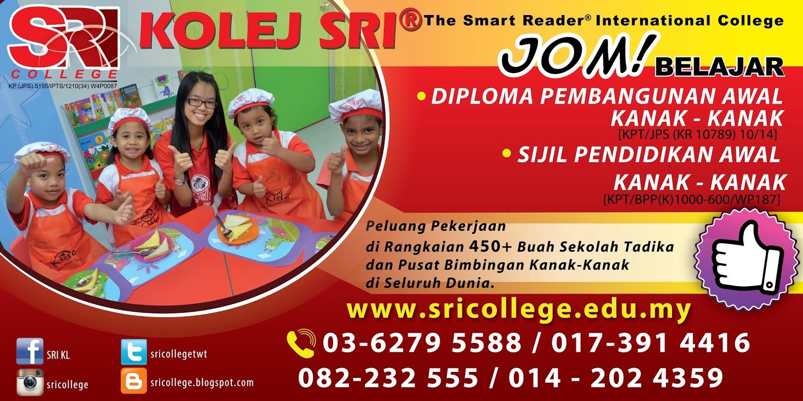 smart reader international college monday 28 2015