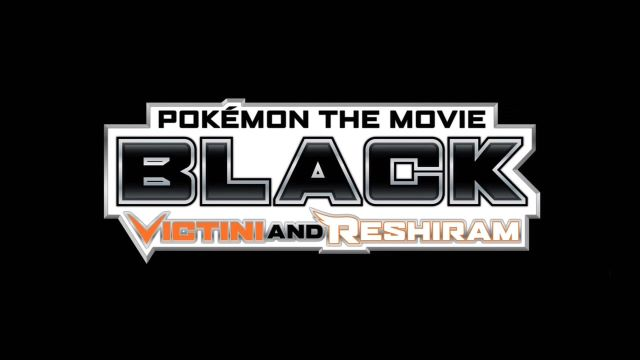 Pokemon the movie watch free