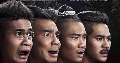 peemak full movie tagalog version