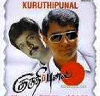 Watch Kuruthipunal (1996) Tamil Movie Online