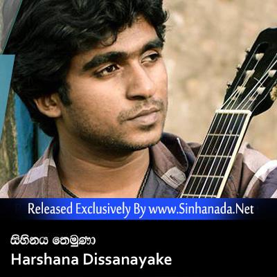 Harshana Dissanayaka New Songs
