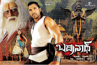 allu arjun badrinath photos