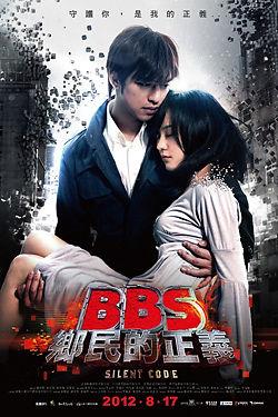 Mật Mã BBS - BBS Silent Code (2012) Poster