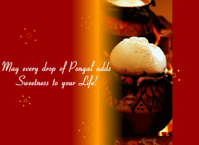 Happy Pongal 2016 Images