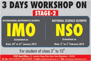 3 Days workshop of NSO & IMO for stage-2 preparation