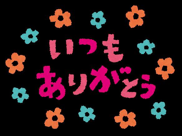 ありがとう (テレビドラマ)の画像 p1_23